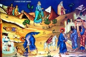 Pilda samariteanului