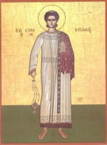 Sf. Arh. Stefan