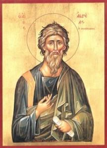 Sfantul Ap Andrei