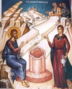 Duminica Samariencei