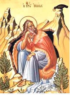 Sf. Prooroc Ilie