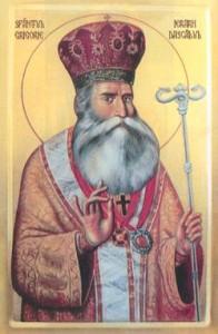 Sf Ierrah Grigorie Dascalul