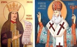 Sfintii Neagoe Basarab si Antim Ivireanul