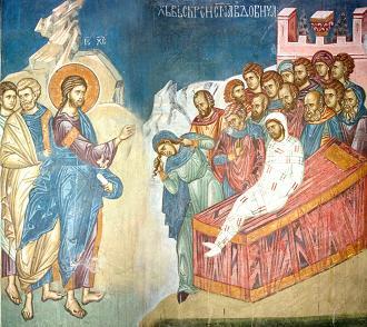 Invierea fiului vaduvei din Naina