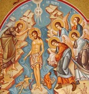 Botezul Domnului - Boboteaza Dumnezeiasca Aratare