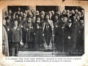 P.S Arhiereu Pavel Serpe Ploesteanu - la hirotonirea Sa ca Arhiereu, la Catedrala Sf. Patriarhii
